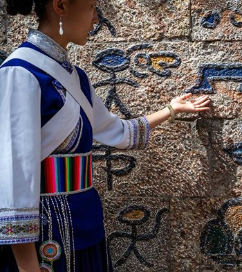 A Day In The Life of A Naxi (Travel Experience)